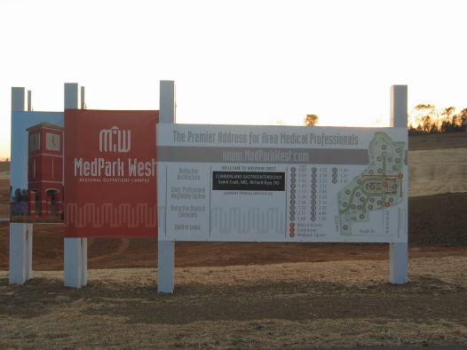 Sign for MedPark West